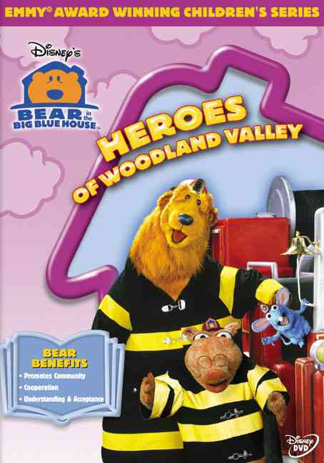 BEAR IN THE BIG BLUE HOUSE:HEROES OF BY BEAR IN THE BIG BLUE (DVD)